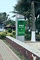 海南国际旅游岛——海口西海岸观海台景观(西北向) - panoramio.jpg
