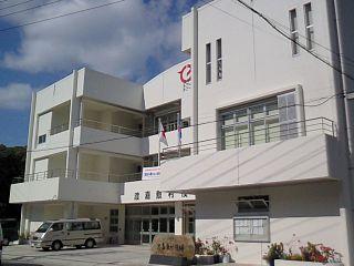 Tokashiki, Okinawa Village in Kyushu, Japan
