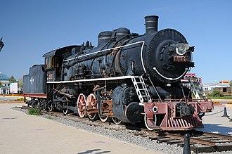 China Railways JF1 - Image: 满洲里 火车头广场的蒸汽机车 panoramio