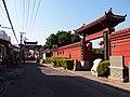 漳州文庙 - Confucian Templ - 2013.12 - panoramio.jpg