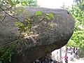瞿溪石岩屋, 2008-05-02 01.jpg