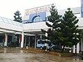 福州港客運站 - panoramio.jpg