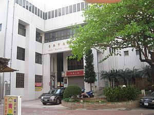 North District, Tainan - North District office