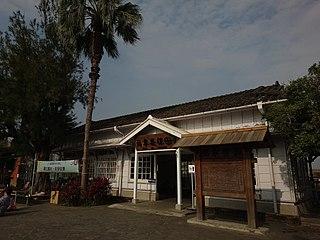 Baoan railway station Railway station in Tainan, Taiwan