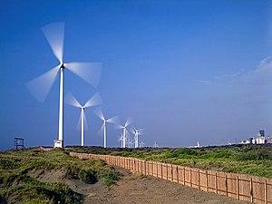 观园风力发电站