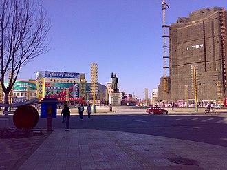 Fuxin - Image: 解放广场 Jie Fang square panoramio