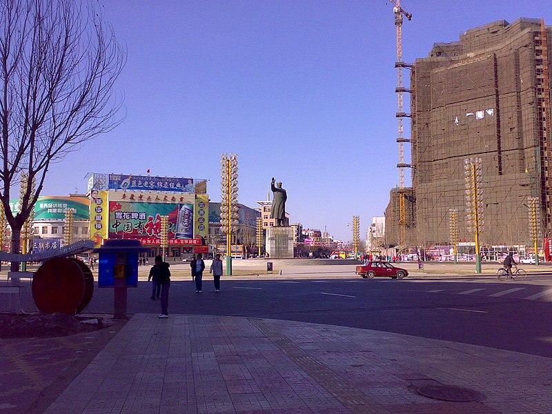 File:解放广场 Jie Fang square - panoramio.jpg
