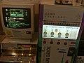記念刻印メダルキーホルダー (7048039881).jpg