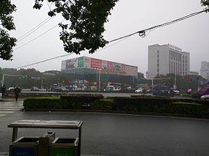 Zixing - Tangdong Subdistrict