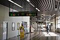 越後湯沢駅 2014 (16664196725).jpg