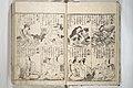 閨暦大雑書玉門大成-Erotica; Compendium Guide to the Brothels of Osaka (Keiryaku ōzassho gyokumon taisei) MET 2013 807 a b 04 crd.jpg
