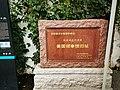鼓浪屿美国领事馆旧址 2.jpg