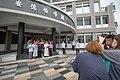 08.17 副總統參訪安德啟智中心及安德怡峰園 (50235277668).jpg