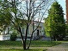0996 Парки и скверы Орла.jpg