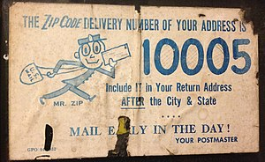 ZIP Code - Early advertisement for ZIP Code 10005