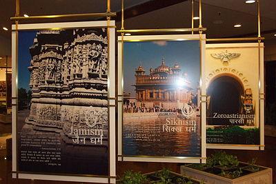 103-Lotus-Temple-Information-Centre.JPG