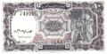 10EGPiastres-1(1).png