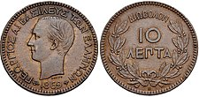 10 lepta, 1869, George I, Greece.jpg