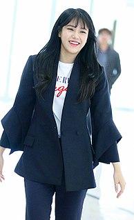Shin Hye-jeong South Korean singer