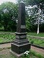 18-225-0004 Могила Гелевея К. В. — учасника громадянської війни.jpg