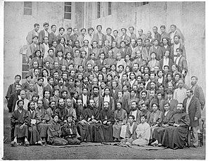Japanese Orthodox Church - 1882 Japanese Orthodox Council