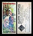 1882 - C Y Schelly & Bro - Trade Card Allentown PA.jpg