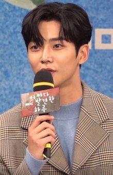 Rowoon Wikipedia Many of these dramas have become popular throughout asia, with growing interest in other. rowoon wikipedia