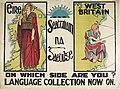 1913 Seachtain na Gaeilge poster.jpg
