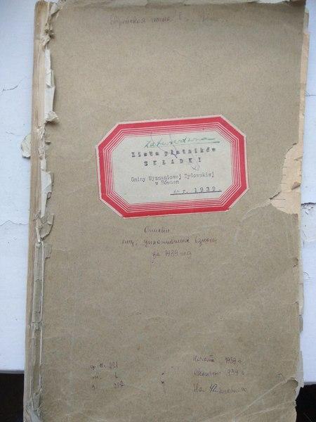 File:1939 рік. Податковий перепис євреїв міста Рівне з адресою.pdf