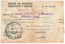 Заграничный паспорт: супруга или супруги и детей (с 14 лет).