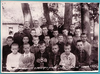 Soviet people - Pomerki child sanatory in Kharkov. Summer 1950