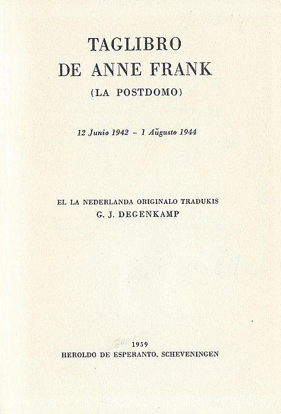 File:1959 Anne Frank 2.jpeg