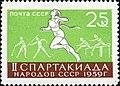 1959 CPA 2336.jpg