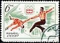1976. XII Зимние Олимпийские игры. Фигурное катание.jpg