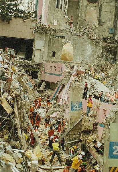 File:19950629삼풍백화점 붕괴 사고100.jpg