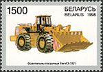 1998. Stamp of Belarus 0279.jpg