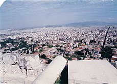 1999 Athens earthquake relief by IDF (11047321843).jpg