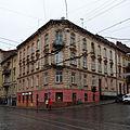 1 Stryiska Street, Lviv (01).jpg