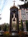 2. Пам'ятник працівникам міліції, які загинули при виконанні службових обов'язків; Рівне.JPG