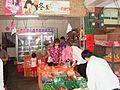 2010 07 13055 3620 Chenggong Shops in Chenggong Taiwan.JPG
