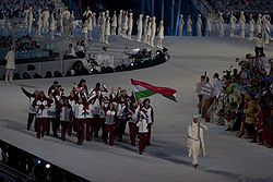 2010 Opening Ceremony - Hungary entering.jpg