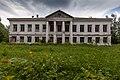 20120612-Остров Юршинский. Южный фасад дома усадьбы Делло.jpg