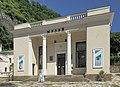 2014 Nowy Aton, Muzeum Królestwa Abchazji (01).jpg