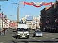 2015 Victory Day in Saint Petersburg 19.jpg