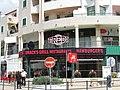 2017-03-27 Restaurante Fredi, Avenida Dr Francisco Sà Carneiro, Albufeira.JPG