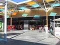 2017-12-01 Sephora, Aqua Shopping Centre, Portimão.JPG