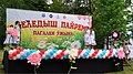 "2021-06-13 Peledysh payrem (Mari ""Flower Festival"") 28.jpg"