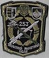 253 regiment - insignia.jpg