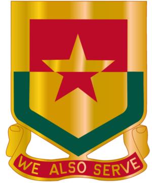 313th Cavalry Regiment (United States) - Image: 313th Cavalry Regiment DUI