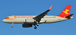 Airbus A320-200 der Tianjin Airlines